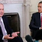 Israel muy cerca de la paz y seguridad