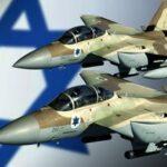 Funcionarios de E.U. creen que Israel ha decidido atacar a Irán