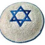 Piden a israelíes no usar ropa judía