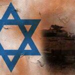 Confirman que Israel atacó misiles y equipo amenazante