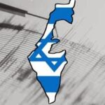 Cinco temblores en Israel en tan sólo una semana